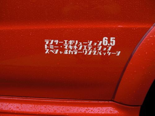 CIMG4583.JPG