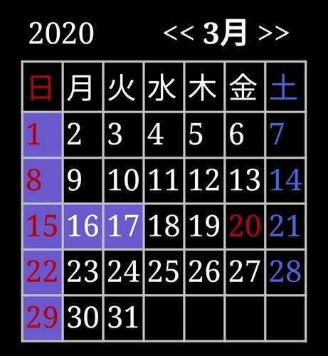 Screenshot_20200305_111404.jpg