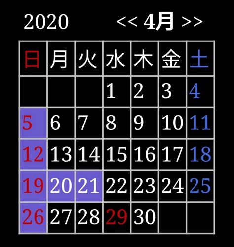 Screenshot_20200403_104515.jpg